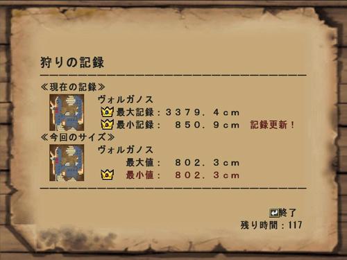 11.04.28-6.jpg