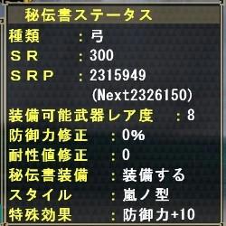 11.05.20-1.jpg