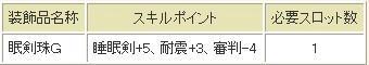 11.05.24-2.jpg