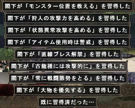 11.10.14-2.jpg