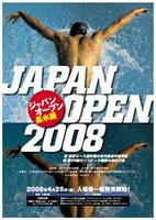 swim_04_p.jpg