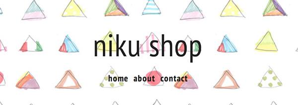 niku shop
