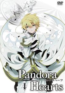 090608_pandorahearts-001.jpg