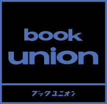 bookunion
