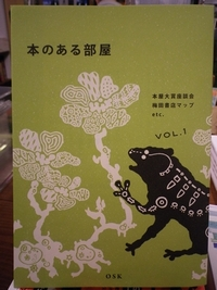 http://file.blog-bibliophilic-bookunion-shinjuku.diskunion.net/c36c2035.jpeg