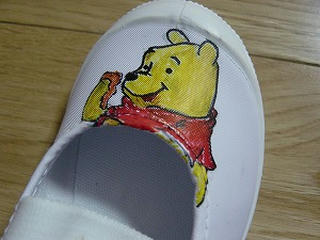ぷーさん手書き上靴