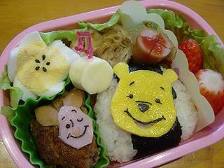 ぷーさんとピグレット☆キャラ弁