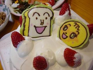 ショクパンマンとメロンパンナちゃんのキャラデコ