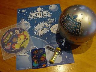 おもちゃの缶詰 宇宙缶
