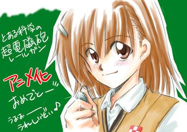 mikasa_s.jpg