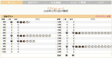 haku_a.jpg