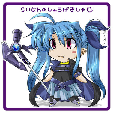 raizin_syusei_s.jpg