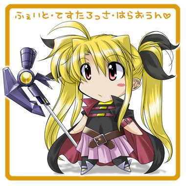 fate_s.jpg