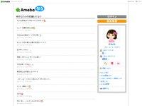 http://now.ameba.jp/from-yukana/