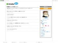 http://now.ameba.jp/maitablog
