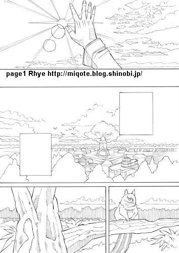 w_page01.jpg