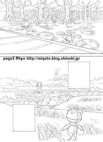 w_page02.jpg