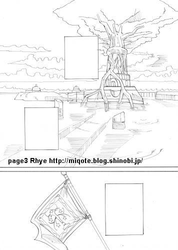 w_page03.jpg