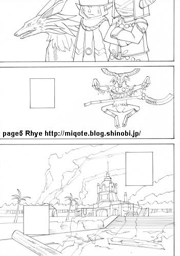 w_page05.jpg