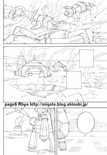 w_page06.jpg