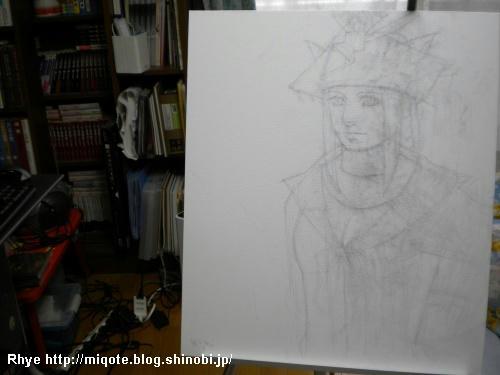 paint201100812a.jpg