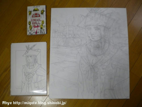 paint201100812d.jpg