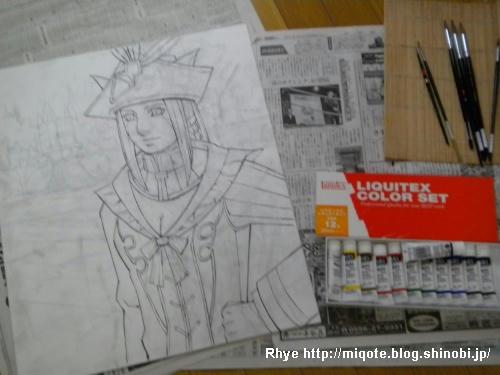 paint201100812e.jpg