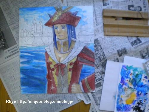 paint201100812k.jpg