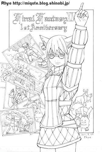 20110922_1st_anniversary_blog1.jpg