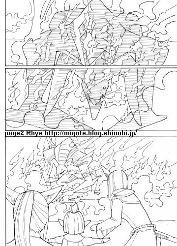ifrit_page2_blog.jpg