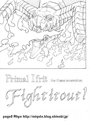 ifrit_page5_blog.jpg