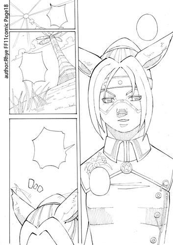 windurst_page18.jpg