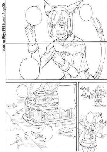 windurst_page20.jpg