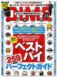 cover_sd.jpg