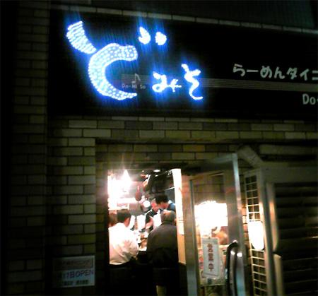 http://blog.cnobi.jp/v1/blog/user/7170818ba3679a9c8a30a9deff30364e/1281880893