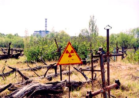 http://file.tanakaharuo.blog.shinobi.jp/Chernobyl7.jpg