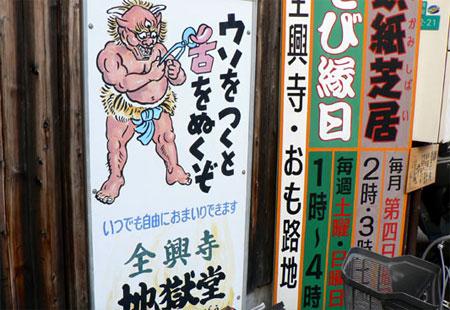 http://file.tanakaharuo.blog.shinobi.jp/funny4-23.jpg