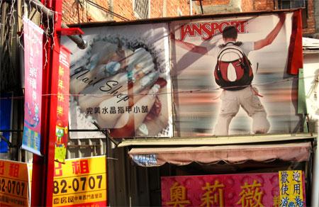 http://file.tanakaharuo.blog.shinobi.jp/taiwan05.jpg