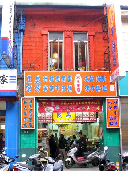http://file.tanakaharuo.blog.shinobi.jp/taiwan04.jpg