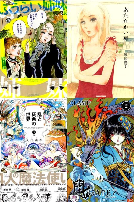 http://file.tanakaharuo.blog.shinobi.jp/comix03.jpg