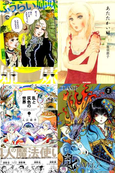 http://blog.cnobi.jp/v1/blog/user/7170818ba3679a9c8a30a9deff30364e/1321122475