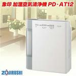 PD-AT12.jpg