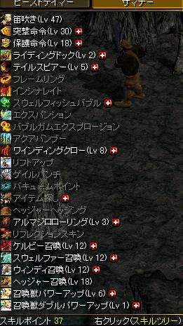 rq0907.JPG