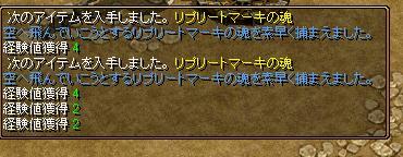rq0919.JPG
