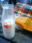 牧場の牛乳と南瓜のパウンドケーキ