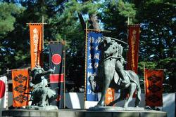 kawanakazima1.jpg