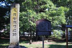 kawanakazima2_.jpg