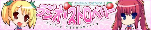 LOVERSOUL-Network Radio Strawberry