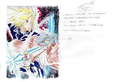 fate04_omake.jpg