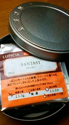 lupicia_fantasy.jpg